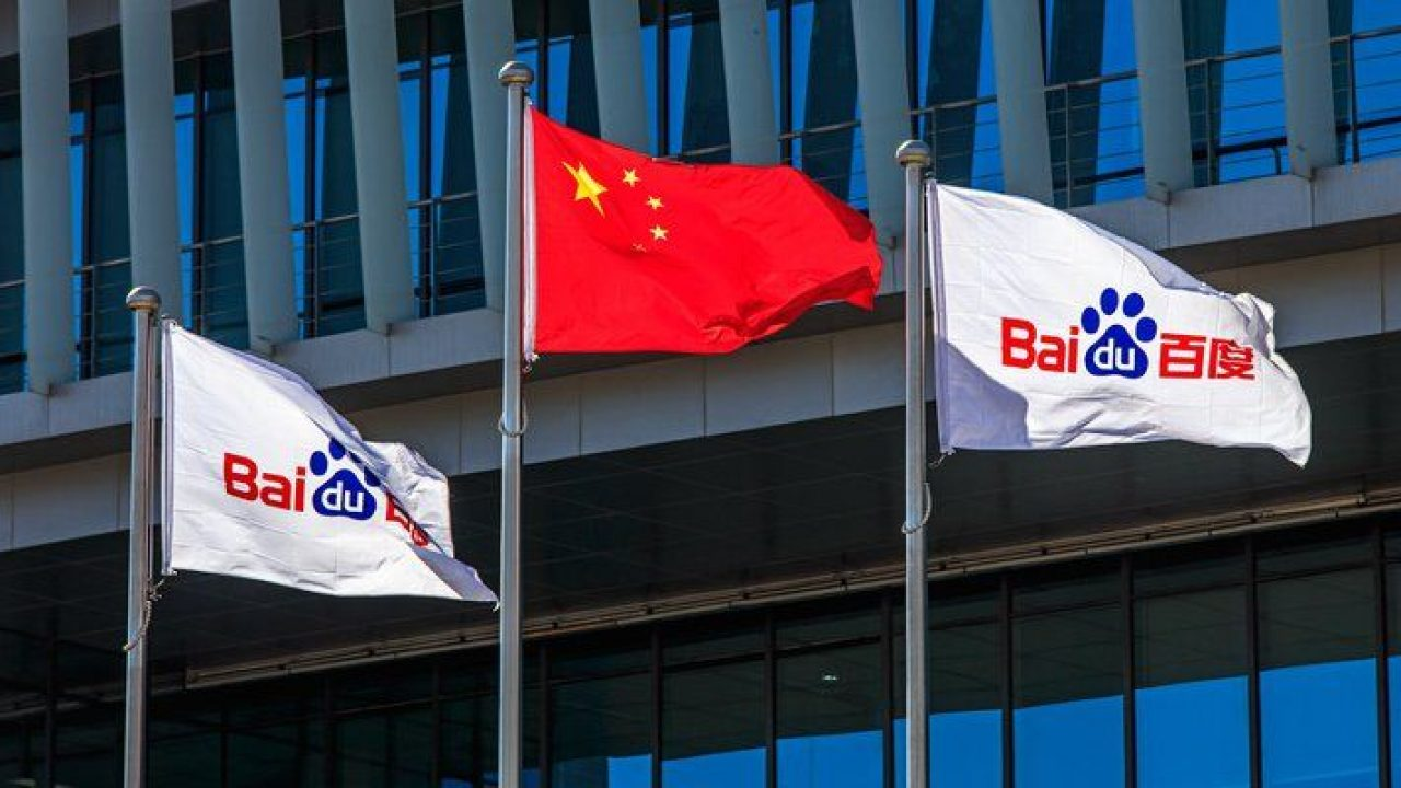 Know In-depth About Baidu Stock Price